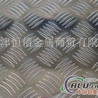 铝板 花纹铝板 生产厂家