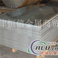供应拉伸铝板 生产厂家