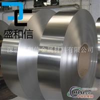 厂家直销 7075拉伸铝带 耐磨铝带