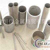 6061T6 合金铝管 铝管 生产厂家