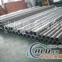 江苏供应6063铝合金管 生产厂家