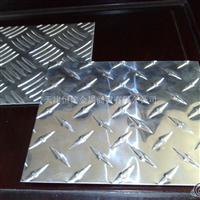 供应铝板 花纹铝板 生产厂家