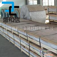 7075氧化铝板 厂家直销 现货