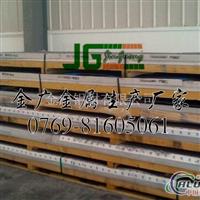 批发贴膜铝板 2a12防锈铝板厂家