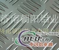 百度 防滑铝板 五条筋合金防滑铝板