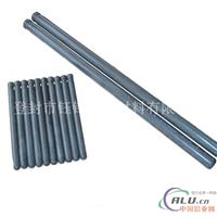 二硅化钼热电偶保护管