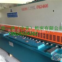 液压剪板机东莞数控液压剪板机厂