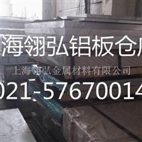 7075拉伸膜铝板 7075氧化铝板