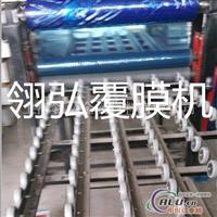 7075进口耐磨铝板 7075拉伸铝板