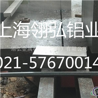 7A09进口高精密铝棒 7A02铝板