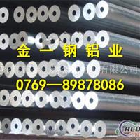 专供6061阳极氧化铝管易 切削铝管