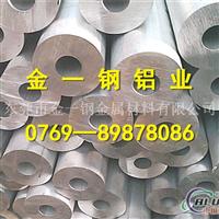进口 6061散热器铝管,冰箱铝管