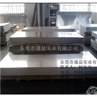 3003H24辊涂铝板