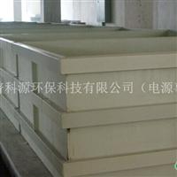 保定阳氧化设备加工厂