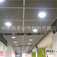 铝质网格板天花拉网铝单板厂家