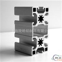 工业铝型材、工业铝型材型材