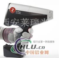 手持式玄色金属剖析仪Premium Model