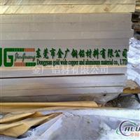 5005高防锈铝板
