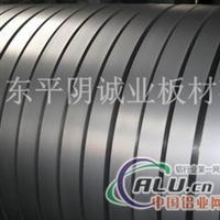 中空玻璃條專用變壓器專用鋁帶
