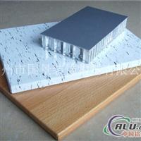 工程專用鋁蜂窩板廠家直銷