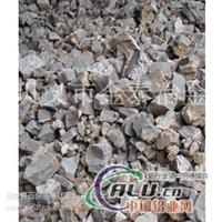 转炉钢液净化预熔精炼渣价格