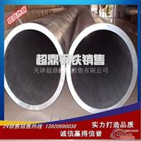 厂家直销3003防锈铝管规格齐全