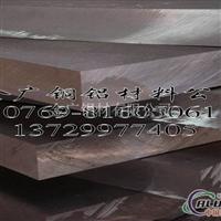 直销5005铝板用途 5005镜面铝板