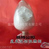 牙膏级氢氧化铝325目山东价格