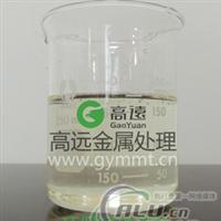 供應環保銅封閉劑 防氧化時間長