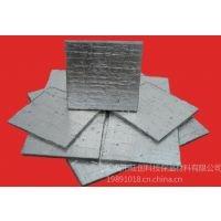 鋼鐵廠鋁廠必備節能保溫材料