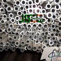 AL5005精密铝管 AL5005无缝铝管