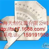 华工HJC45焊接检验尺