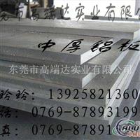 ADC12厚铝板 ADC12铝板厂家价格