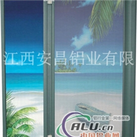 铝合金门窗 铝合金制品