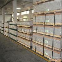 5A02O态拉伸铝板生产厂商