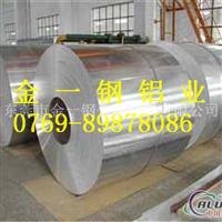 供应进口606防锈铝带 阳极氧化铝带