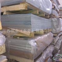 4032铝合金板 耐腐3005铝合金板