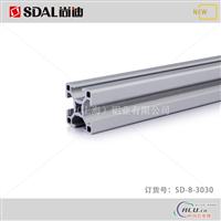 3030工业铝型材 自动化框架型材
