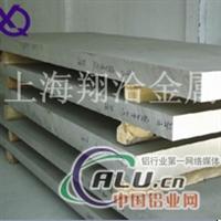 5052铝板规格5052铝板成分