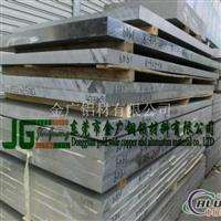 2a16高彈性鋁板 耐腐蝕鋁管