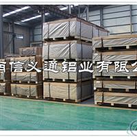 供应铝板、铝卷、保温铝皮