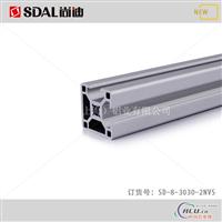 工业铝型材3030,设备框架铝型材
