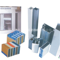 断桥隔热型材工业型材节能型材