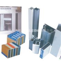 門窗鋁型材幕墻鋁型材