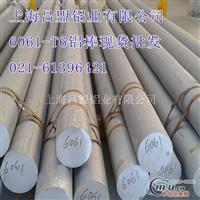 6061铝棒厂家规格直径表