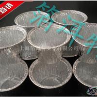 鋁箔錫紙碗  一次性鋁箔杯