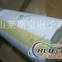 3m9617胶带江苏特销价