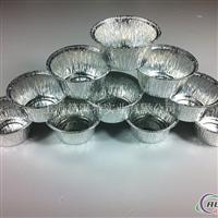 圓形鋁箔杯  布丁鋁箔杯