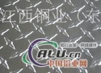 国标3005花纹铝板 4032花纹铝板