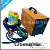 焊道清洗机供应